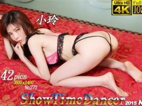 [動感小站]20151111 ShowTimeDancer No.272 小玲