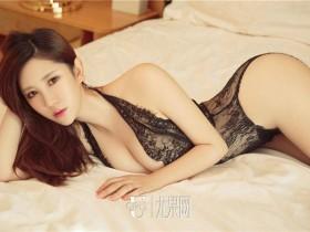 [Ugirls爱尤物]2017刊 No.844 杨煜茹