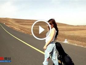 [AISS爱丝视频]HD.5H07 若兮-旅行日记