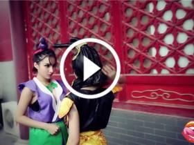 [108TV酱视频]视频 真人蛇精女VS极品葫芦娃