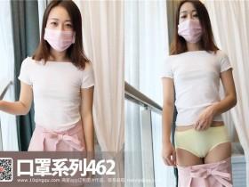 [ROSI写真]口罩系列 2017.09.17 NO.462