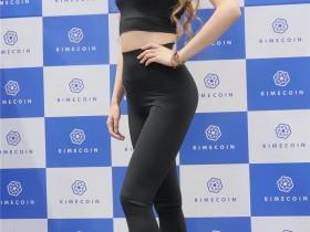 2018韩国首尔国际区块链展会11-14