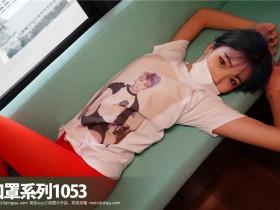 [ROSI写真] 口罩合集 1051-1100