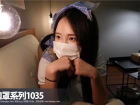 [ROSI写真]口罩系列 2019.04.13 NO.1035