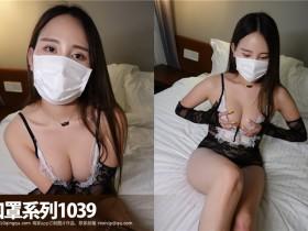 [ROSI写真]口罩系列 2019.04.17 NO.1039