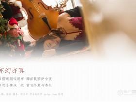 [YALAYI雅拉伊]2019.01.03 No.159 亦幻亦真 佳佳