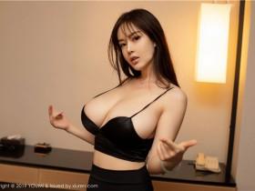 [YouMi尤蜜荟]2019.05.28 Vol.311 易阳Silvia