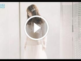 [FEILIN嗲囡囡视频] 2019.05.21 VN.133 苏可er