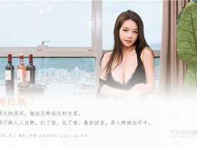 [YALAYI雅拉伊] 2019.07.07 No.331 醉红颜 慧儿