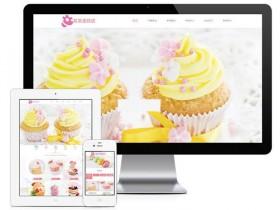 蛋糕连锁店网站管理系统(含小程序)v1.1bulid0412