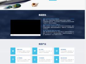 蓝色科技集团公司响应式网站模板