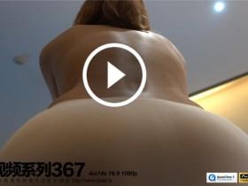 [ROSI写真视频]系列367