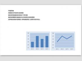 自动计算公式数据图形Excel表格模板