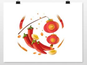 元旦节红辣椒和灯笼元素