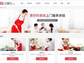 DSO2O外卖订餐开源系统源码 v4.0.4