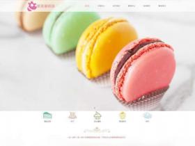 蛋糕连锁店网站管理系统(含小程序) v1.5.1 bulid0220