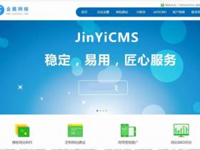 iCMS v8.0.0 beta
