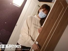 [ROSI写真]口罩系列 2021.08.30 NO.1905