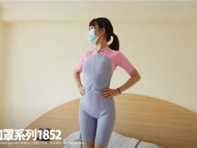 [ROSI写真] 口罩合集 1851-1900
