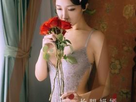 [Ugirls爱尤物]2021刊 No.2193 妍嫣[35P32M]