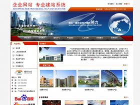 无忧企业网站系统 v2021.9.30