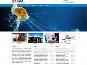 千博HTML5自适应企业网站系统 v2021 Build0928