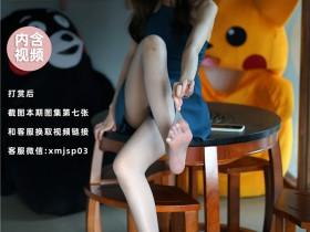 [萌甜物语]XM191《碧螺春-腿腿》[101P+1V/901MB]
