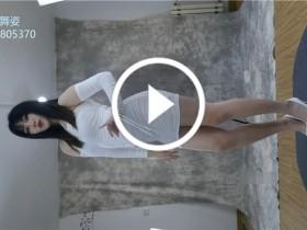 [黑Girl舞姿]热舞视频 雨蝶第一期 V51