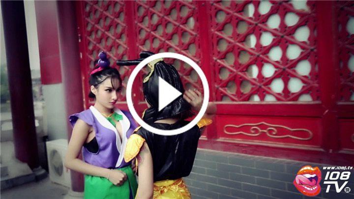 jipinseqing_[108tv酱视频]视频 真人蛇精女vs极品葫芦娃