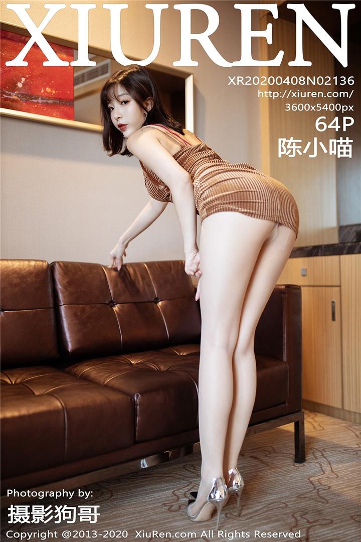 陈文文吧_[XiuRen秀人网]2020.04.08 No.2136 米色长裙写真 陈小喵 | 下下图吧